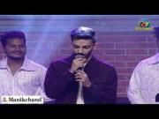 Anirudh Ravichander Superb Speech @ Darbar Pre Release Event (Video)