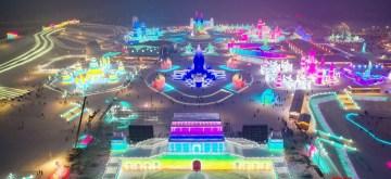 HARBIN, Jan. 8, 2020 (Xinhua) -- Aerial photo taken on Jan. 7, 2020 shows a night view of the 21st Harbin Ice-Snow World in Harbin, capital of northeast China's Heilongjiang Province. (Xinhua/Xie Jianfei/IANS)