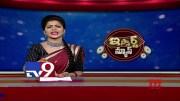 iSmart Sathi Fun - TV9 (Video)