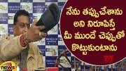 Prudhvi Raj Open Challenge Over His Audio Leak Controversy In Press Meet (Video)