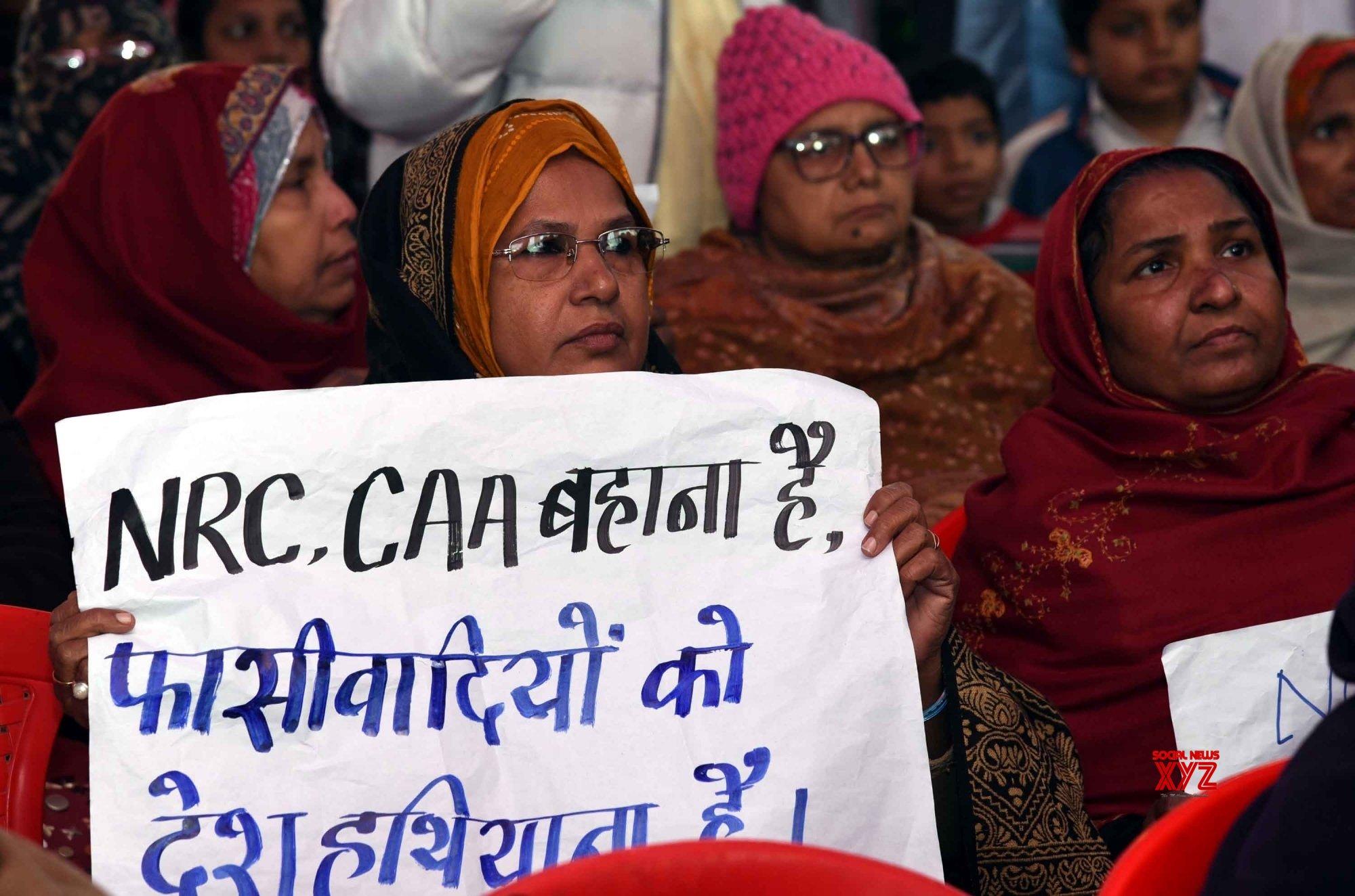 Patna: Protest against CAA - NRC - NPR #Gallery