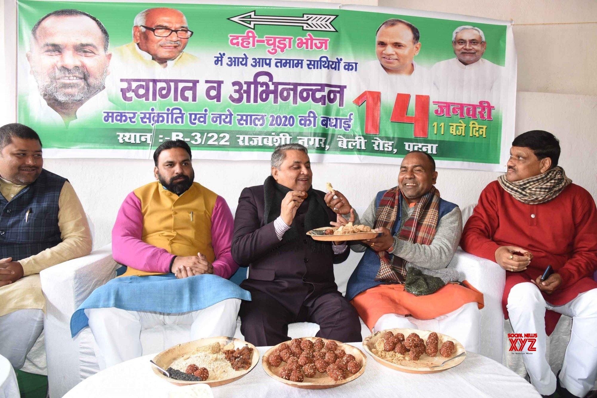 Patna: Bihar Speaker during Makar Sankranti celebrations #Gallery