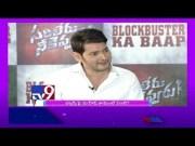 Sarileru Neekevvaru Team Sankranti Special Interview - TV9 (Video)