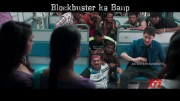 Sarileru Neekevvaru TAKE A BOW Promo | Mahesh Babu | Rashmika | Anil Ravipudi | DSP (Video)