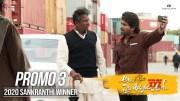 #AlaVaikunthapurramuloo - Sankranthi Winner Promo 3 | Allu Arjun, Pooja Hegde | Trivikram (Video)