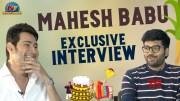 Mahesh Babu And Anil Ravipudi Exclusive Interview About Sarileru Neekevvaru (Video)