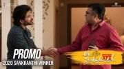 #AlaVaikunthapurramuloo - Sankranthi Winner Promo | Allu Arjun, Pooja Hegde | Trivikram (Video)