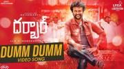 DARBAR (Telugu) - Dumm Dumm (Video Song)   Rajinikanth   AR Murugadoss   Anirudh   Subaskaran (Video)