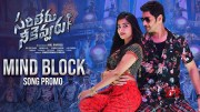 Mind Block Video Song Promo | Sarileru Neekevvaru | Mahesh Babu | DSP | Anil Ravipudi (Video)