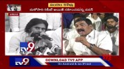 Pawan Kalyan strong warning to YCP MLA Dwarampudi - TV9 (Video)