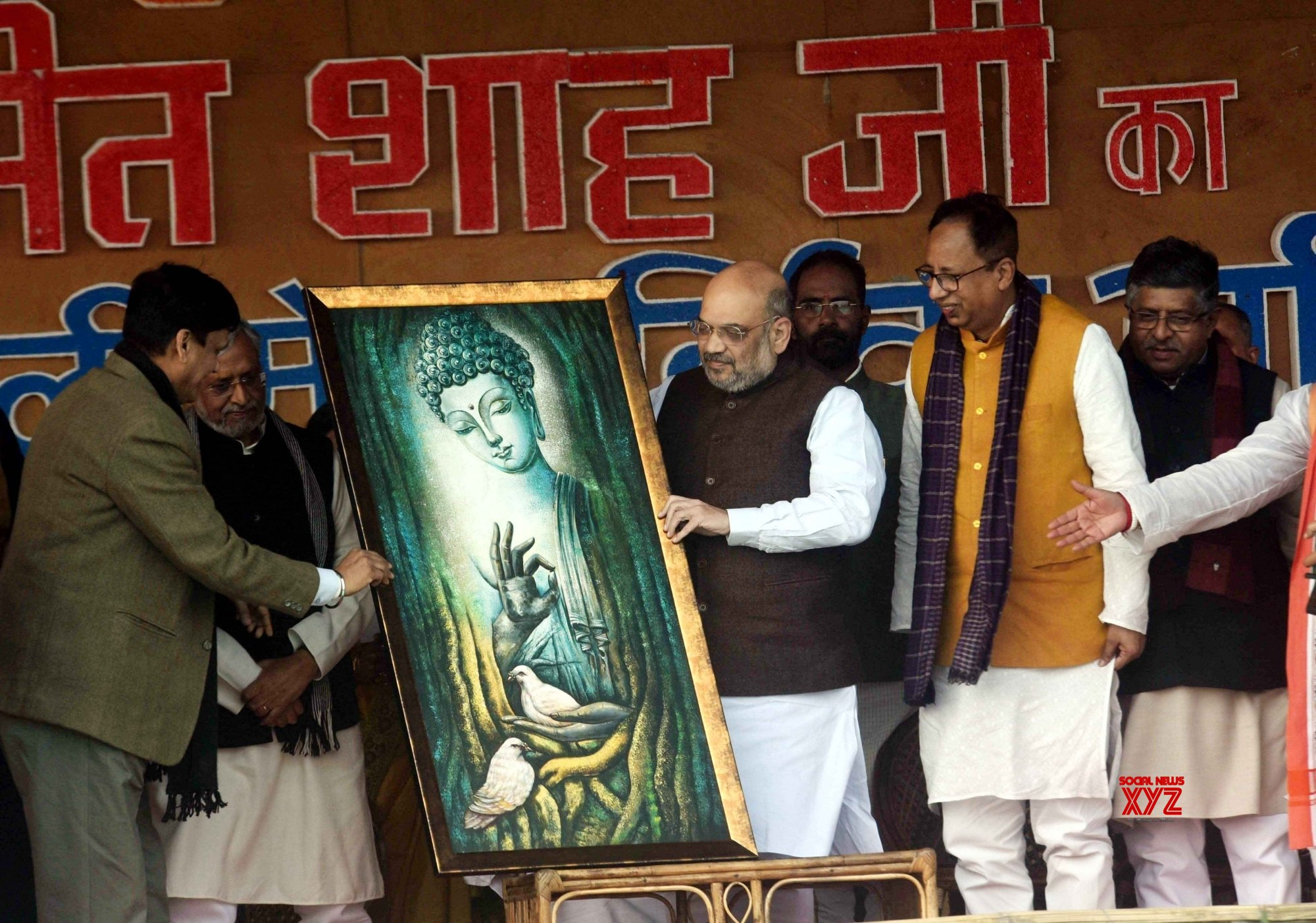 Image result for vaishali rally amit shah