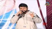 S Thaman Speech At Disco Raja Movie Song Launch (Video)