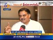 Janasena Leader Nadendla Manohar Interview | Jana Sena Party, BJP work  (Video)