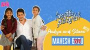 Aadya & Sitara Interview Mahesh Babu | #SarileruNeekevvaru Success Meet With Superstar MB | A&S [HD] (Video)
