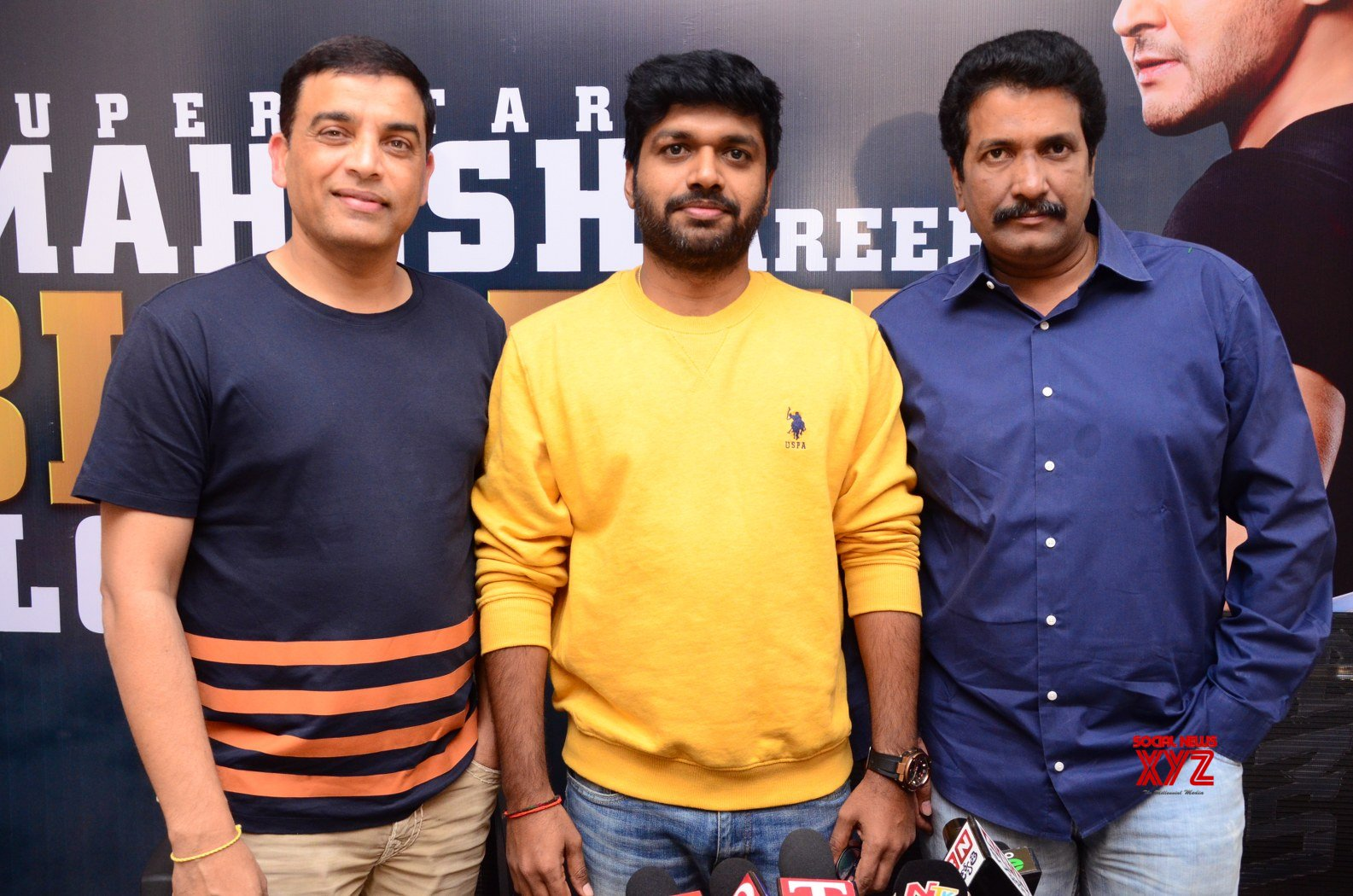Thanks To Audience For Making Sarileru Neekevvaru As The Biggest Hit In Superstar Mahesh Gari Career Popular Producer Anil Sunkara
