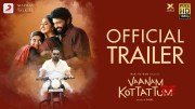 Vaanam Kottattum - Trailer | Mani Ratnam | Dhana | Sid Sriram | Madras Talkies [HD] (Video)