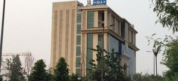 National Investigation Agency (NIA). (File Photo: IANS)