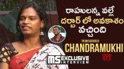 Transgender Chandramukhi Exclusive Interview (Video)