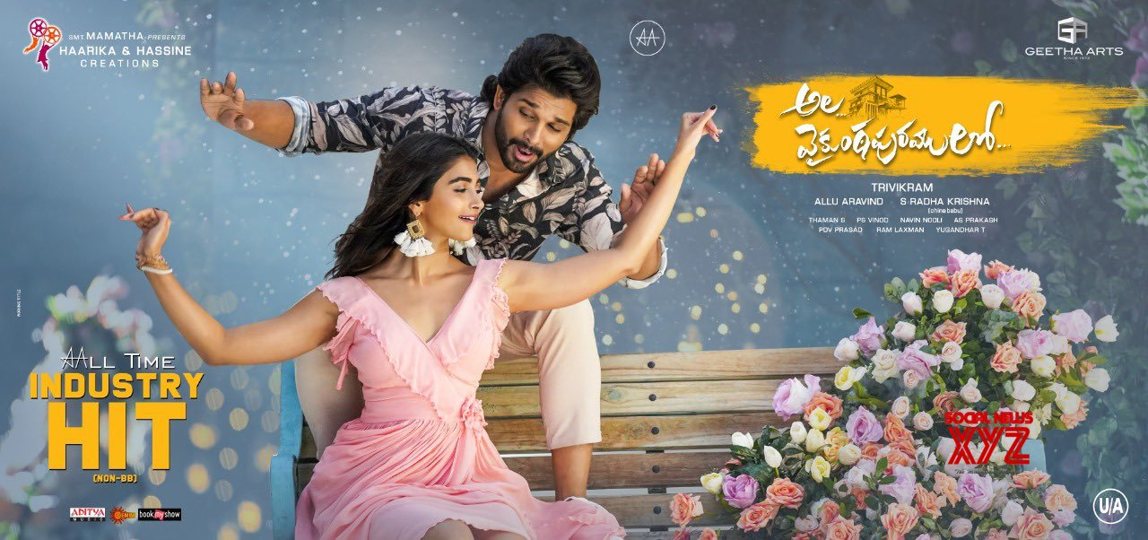 Allu Arjun S Ala Vaikunthapurramuloo Movie Latest All Time Telugu Film Non Baahubali Industry Hit Poster Social News Xyz