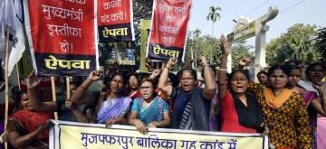 Patna: Members of All India Progressive Women's Association (AIPWA) stage a demonstration against Muzaffarpur Shelter Home Rape case in Patna on Feb 22, 2019. (Photo: IANS)