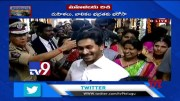 CM Jagan launches first Disha police station in Rajahmundry - TV9 (Video)