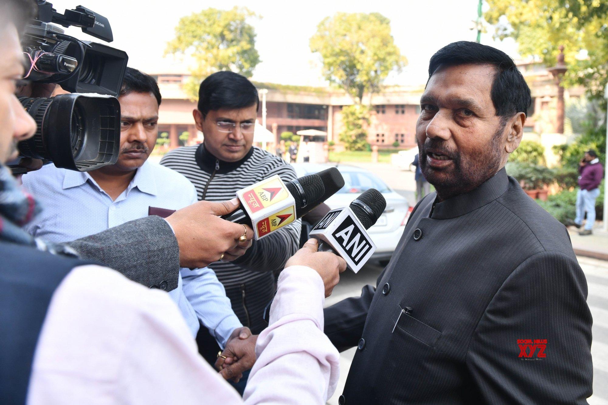New Delhi: Budget Session - Ram Vilas Paswan at Parliament #Gallery