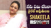 Shakeela Exclusive Interview (Video)