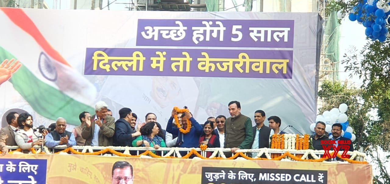 New Delhi: Kejriwal celebrates AAP's landslide victory in Delhi Polls 2020 #Gallery