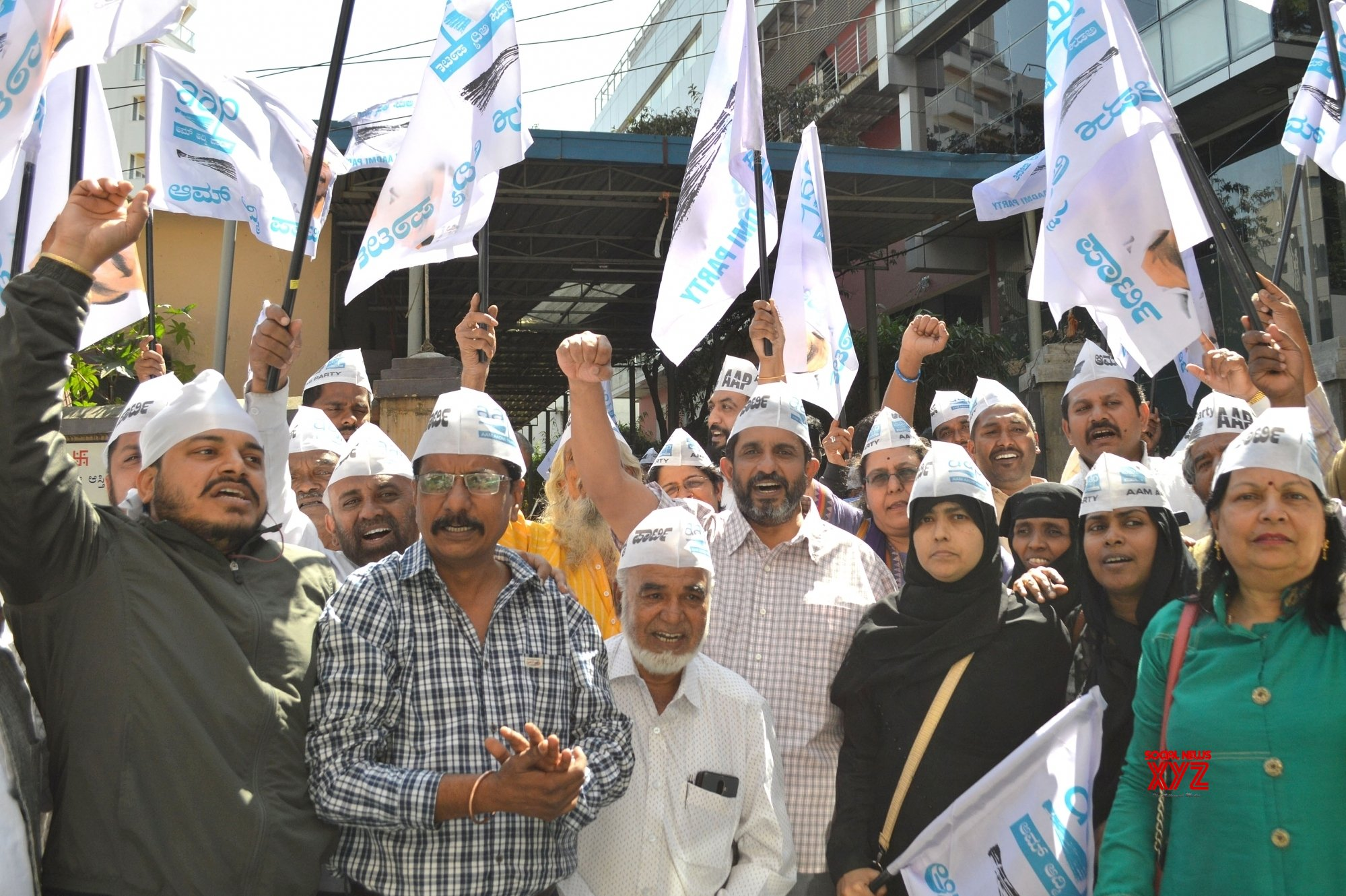 Bengaluru: AAP sweeps Delhi Assembly polls 2020, party workers celebrate #Gallery