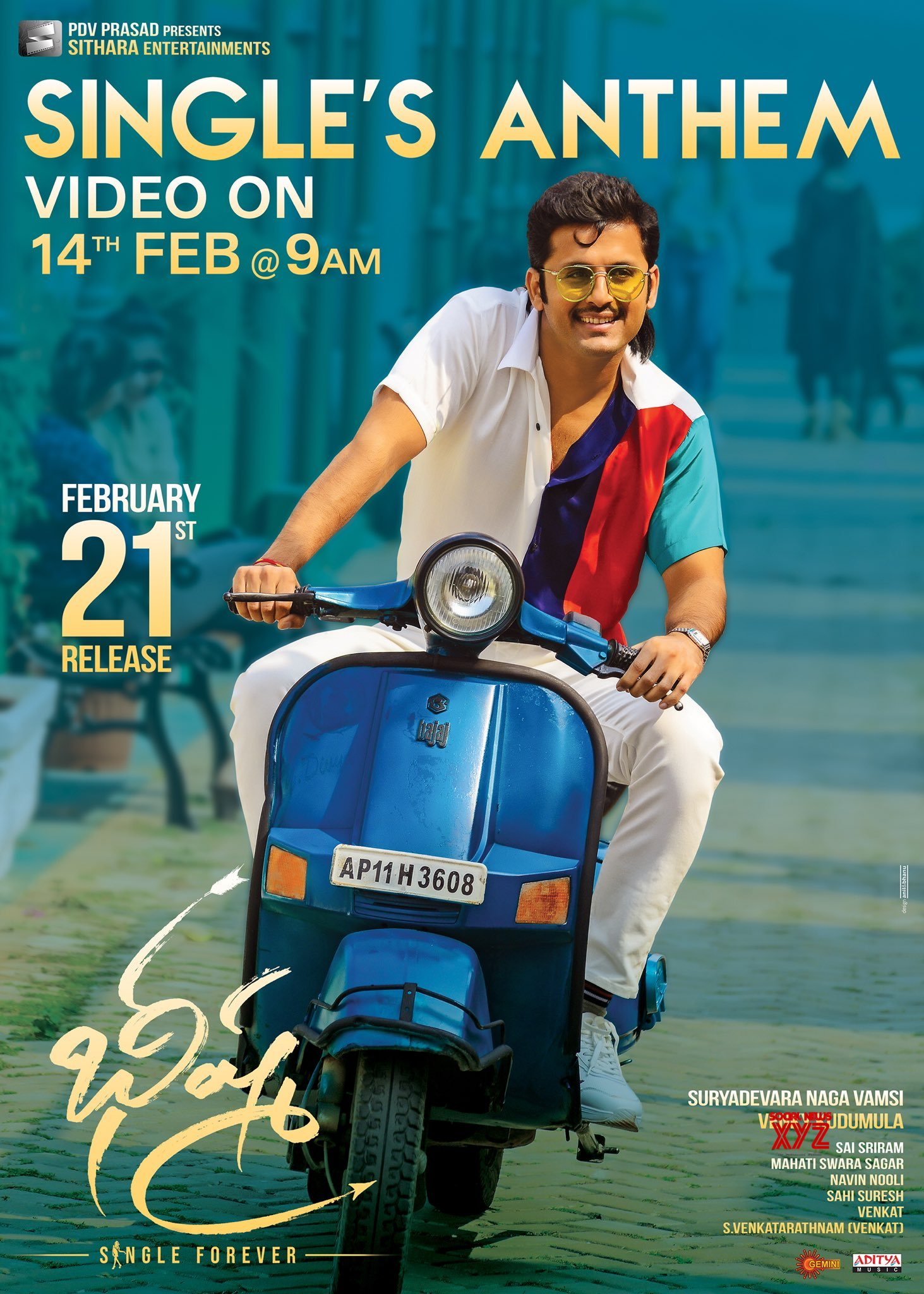 Bheeshma Movie Single S Anthem Video Will Be Out On Feb 14th At 9 Am Social News Xyz