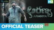 Aranya (Telugu) Official Teaser   Rana Daggubati   Vishnu Vishal   Prabu Solomon   Shriya   Zoya [HD] (Video)