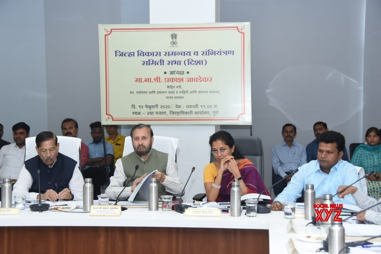 Pune: Prakash Javadekar chairs review meeting of District Development Coordination and Monitoring Committee #Gallery