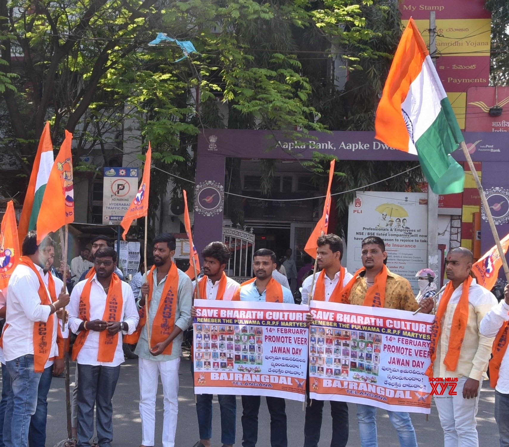 Hyderabad: Bajrang Dal's protest against Valentines Day #Gallery