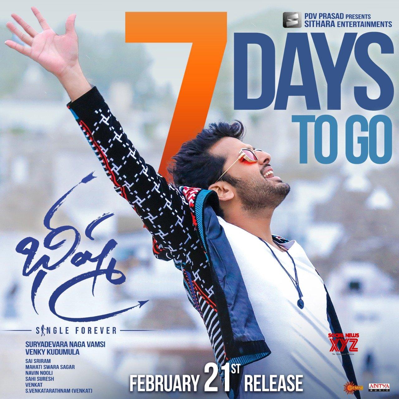 Nithiin And Rashmika Mandanna S Bheeshma Movie 7 Days To Go Poster Social News Xyz