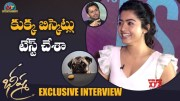 Nithin Funny Comments On Rashmika (Video)