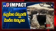 Drainages built in Ibrahimpatnam: Basti Mey Ballot Effect - TV9 (Video)