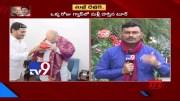 AP CM YS Jagan to meet Amit Shah in Delhi today - TV9 (Video)