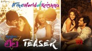 Krishna And His Leela Official Teaser | Siddhu | Shraddha | Seerat | Shalini | Ravikanth Perepu [HD] (Video)