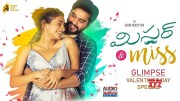 Mr and Miss Movie !! Wishes Happy Valentine's Day | Ashok Reddy  | Gnaneswari | Sailesh Sunny [HD] (Video)