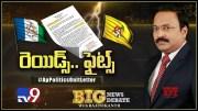 Big News Big Debate: AP Politics On IT Letter - Rajinikanth TV9 (Video)