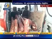 Police Catch Red Sandal Smugglers in Srinivasamangapuram | 13 Held  (Video)