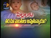 Vomits In Children | Sukhibhava | 14th February 2020 |  ETV Andhra Pradesh  (Video)