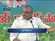 4 PM   Ghantaravam   News Headlines   14th February 2020   ETV Andhra Pradesh  (Video)