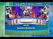 10th Students on the Verge of Exams | All the Best for the Kids | Yuva Vijayeebhava | 12th Feb '20  (Video)