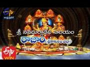 Sri Navadurga Devi Temple   Srikakulam District   Teerthayatra   14th February 2020   Full Epi  (Video)