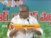8 PM | 360 | News Headlines | 14th February 2020 | ETV Andhra Pradesh  (Video)