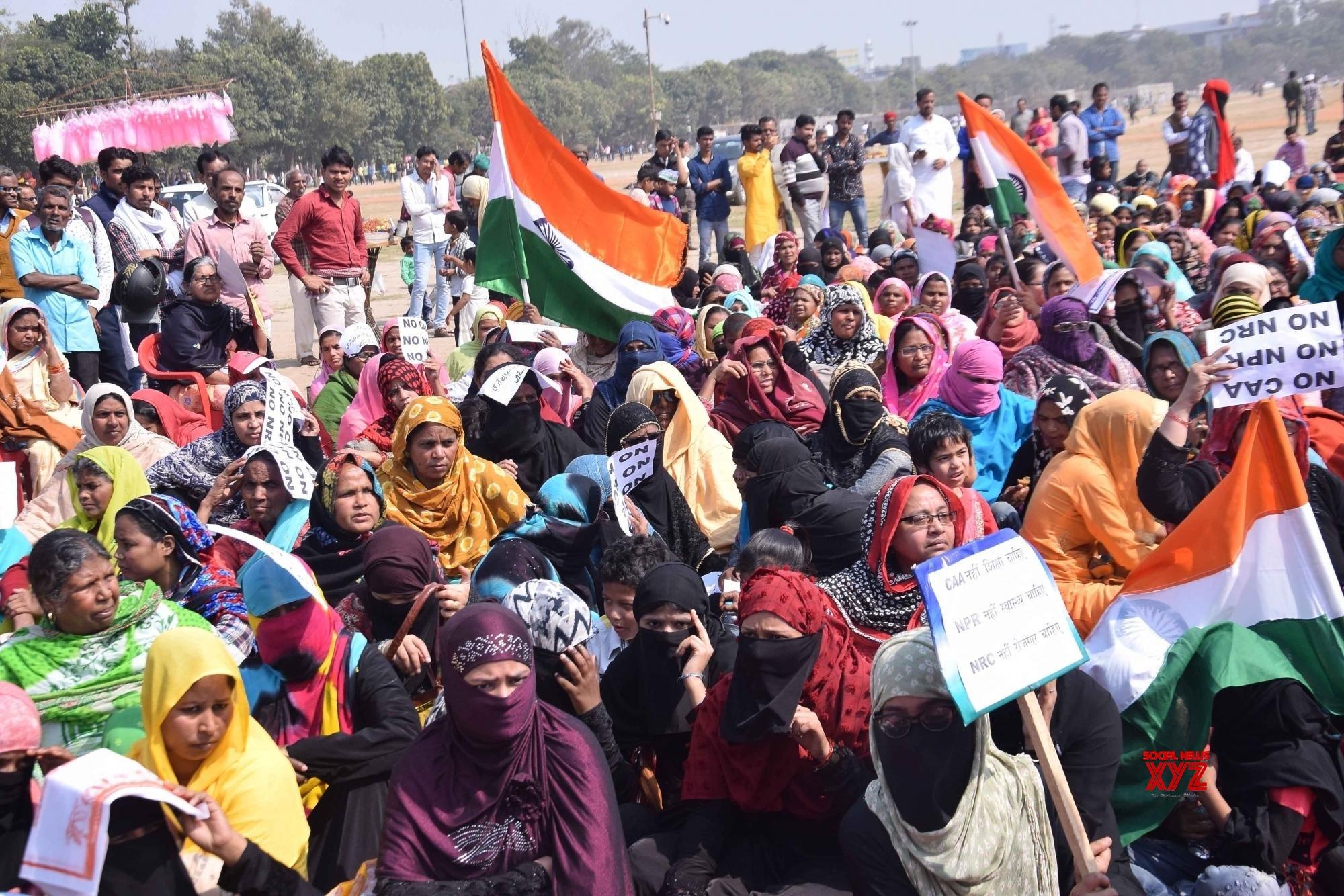 Patna: Protest against CAA, NRC, NPR #Gallery