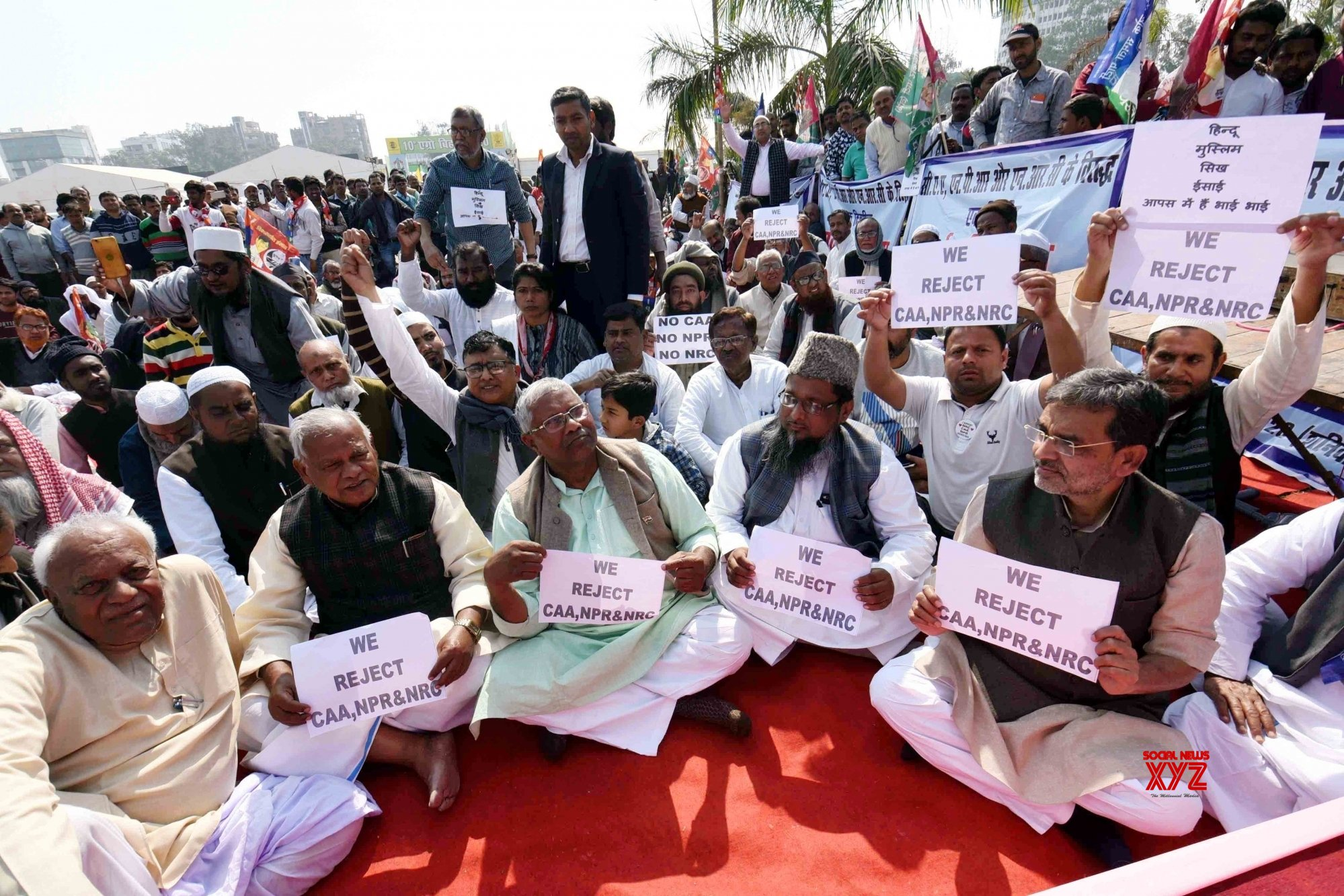 Patna: Protest against CAA, NRC, NPR (Batch - 2) #Gallery