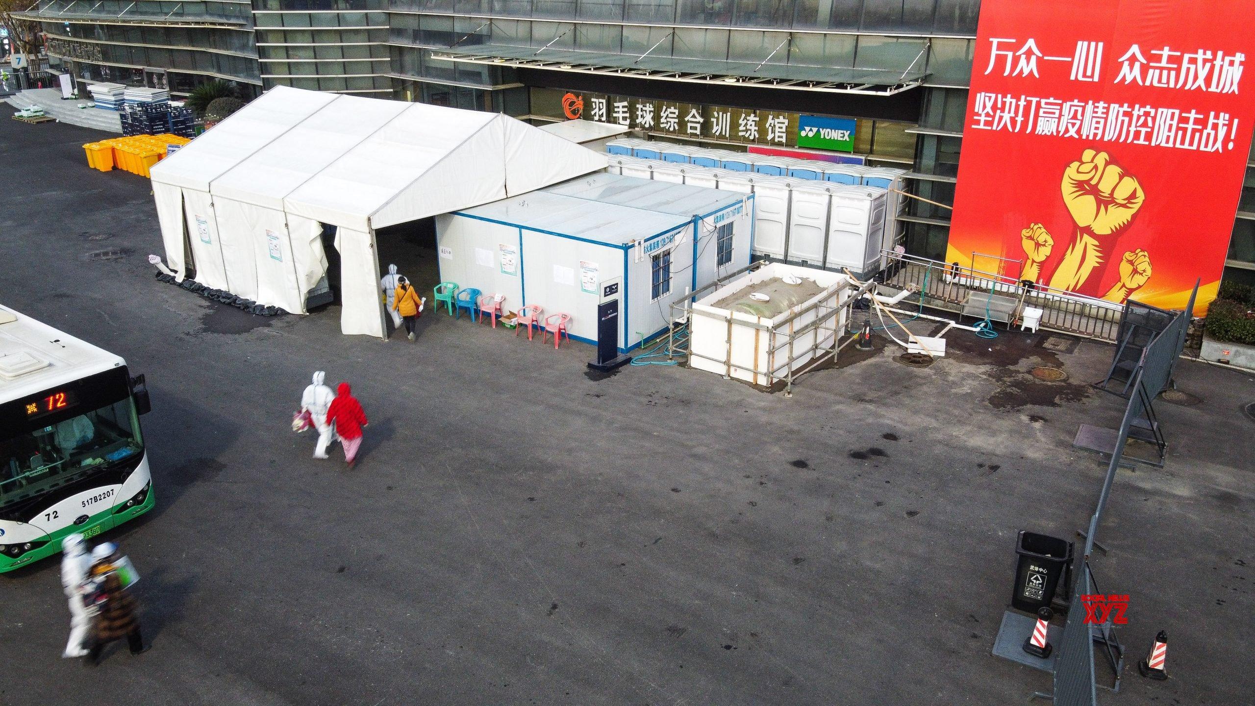 9 temporary hospitals open in epidemic-stricken Hubei