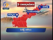 6 AM | Ghantaravam | News Headlines | 15th February 2020 | ETV Andhra Pradesh  (Video)